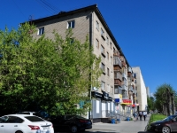 Yekaterinburg, Vostochnaya st, house 62. Apartment house