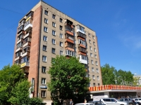 neighbour house: st. Vostochnaya, house 72. Apartment house