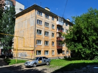 neighbour house: st. Vostochnaya, house 74. Apartment house