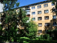 neighbour house: st. Vostochnaya, house 80А. Apartment house