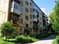 Екатеринбург, улица Восточная, дом 80А. многоквартирный дом