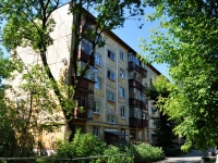 Yekaterinburg, Vostochnaya st, house 84Б. Apartment house