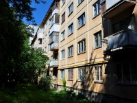 neighbour house: st. Vostochnaya, house 88. Apartment house