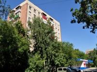 Yekaterinburg, Vostochnaya st, house 92. Apartment house
