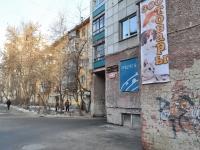 Yekaterinburg, Vostochnaya st, house 162Б. Apartment house