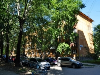 neighbour house: st. Vostochnaya, house 162А. Apartment house