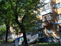 neighbour house: st. Vostochnaya, house 164. Apartment house
