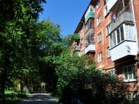 neighbour house: st. Vostochnaya, house 164А. Apartment house