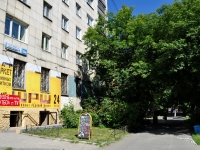 neighbour house: st. Vostochnaya, house 166. Apartment house