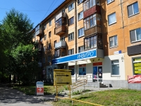 Yekaterinburg, Vostochnaya st, house 170. Apartment house