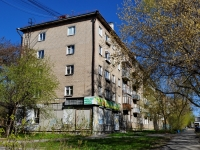 neighbour house: st. Vostochnaya, house 174. Apartment house