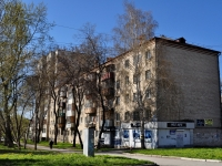 Yekaterinburg, Vostochnaya st, house 178. Apartment house