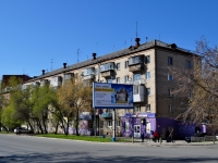 neighbour house: st. Vostochnaya, house 230. Apartment house