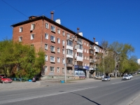 Yekaterinburg, Vostochnaya st, house 232. Apartment house
