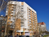 neighbour house: st. Vostochnaya, house 8А. Apartment house