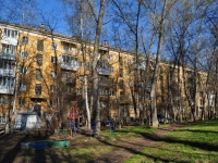 neighbour house: st. Vostochnaya, house 14. Apartment house