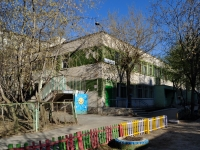 neighbour house: st. Vostochnaya, house 14А. nursery school №184