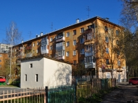 neighbour house: st. Vostochnaya, house 16. Apartment house