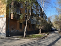 Yekaterinburg, Vostochnaya st, house 16. Apartment house