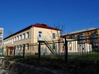 neighbour house: st. Vostochnaya, house 18. nursery school №288