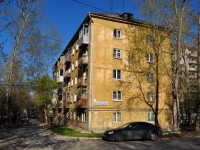neighbour house: st. Vostochnaya, house 22. Apartment house