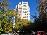 neighbour house: st. Vostochnaya, house 30. Apartment house
