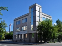 neighbour house: st. Vostochnaya, house 7Д. office building
