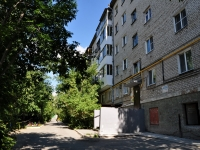 Yekaterinburg, Vostochnaya st, house 34. Apartment house