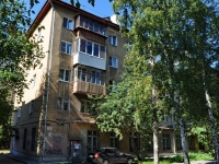 Yekaterinburg, Vostochnaya st, house 38. Apartment house