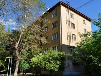 neighbour house: st. Vostochnaya, house 40. Apartment house