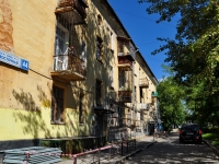 neighbour house: st. Vostochnaya, house 44. Apartment house