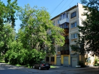 neighbour house: st. Vostochnaya, house 80Б. Apartment house