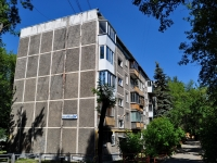neighbour house: st. Vostochnaya, house 84В. Apartment house