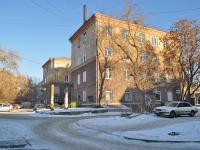 Yekaterinburg, Mamin-Sibiryak st, house 2А. Apartment house