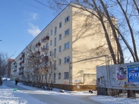 Yekaterinburg, Mamin-Sibiryak st, house 2. Apartment house