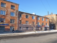 Yekaterinburg, Mamin-Sibiryak st, house 4. Apartment house