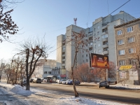 Yekaterinburg, Mamin-Sibiryak st, house 10. Apartment house