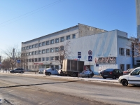 Yekaterinburg, Mamin-Sibiryak st, house 16. office building