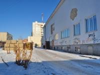 叶卡捷琳堡市, Mamin-Sibiryak st, 房屋 16. 写字楼