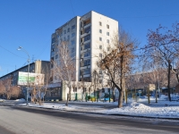 Yekaterinburg, Mamin-Sibiryak st, house 25. Apartment house