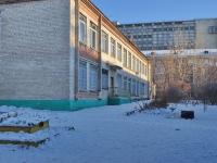叶卡捷琳堡市, 幼儿园 №369, Светлячок, Mamin-Sibiryak st, 房屋 35