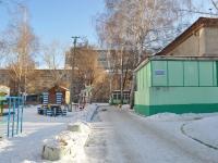 Екатеринбург, детский сад №369, Светлячок, улица Мамина-Сибиряка, дом 35