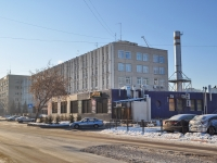 Yekaterinburg, Mamin-Sibiryak st, house 36. office building