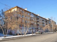 Yekaterinburg, Mamin-Sibiryak st, house 40. Apartment house