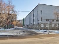 叶卡捷琳堡市, Mamin-Sibiryak st, 房屋 41. 银行