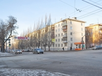 neighbour house: st. Mamin-Sibiryak, house 42. Apartment house