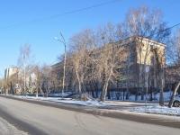 Екатеринбург, школа СОШ №30, улица Мамина-Сибиряка, дом 43