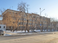 Yekaterinburg, school СОШ №30, Mamin-Sibiryak st, house 43