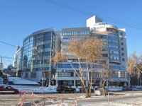 Yekaterinburg, Mamin-Sibiryak st, house 52. multi-purpose building