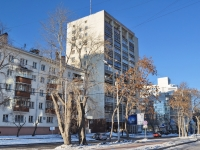 Yekaterinburg, Mamin-Sibiryak st, house 54. Apartment house